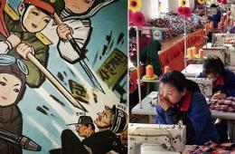 美联摄影师手机拍摄朝鲜民生百态