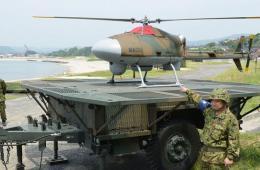 日本陆上自卫队公开无人侦察机