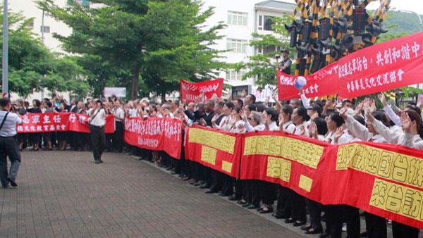 台湾南部乡亲欢迎张志军到访高雄
