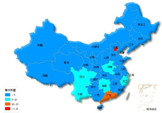 中国舆情地图第十一期: 网民对公共话题的讨论渐趋深入