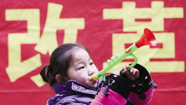 """热点舆情(6月30日):事业单位改革""""铁饭碗""""不再终身"""