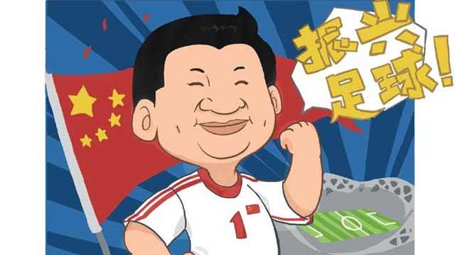 网友原创萌漫《大大与足球》