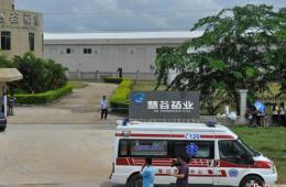 海口一药厂车间发生爆炸 致4死4伤