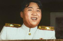 朝鲜公开金日成帅气戎装旧照