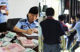 贵州警方侦破特大网络赌球案 抓获嫌犯20人
