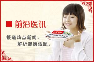 2017年05月15日 - 锦上添花 - 錦上添花 blog.