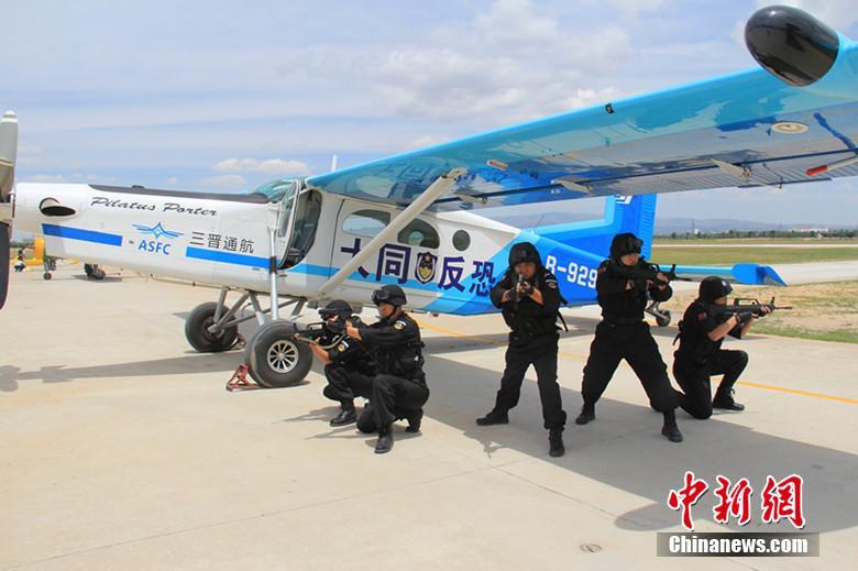 山西反恐演练动用固定翼飞机