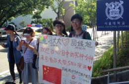 习近平在首尔大学发表演讲 中国留学生热烈欢迎