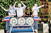 纪实摄影:死机的曼谷