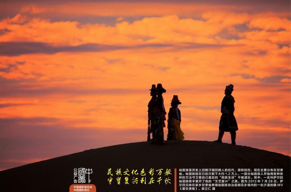 中国梦 影像公益广告主题展作品欣赏