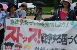 日本大阪举行大规模抗议集会反对解禁集体自卫权