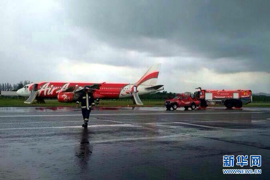 一架亚航航班在文莱国际机场降落时冲出跑道