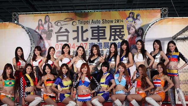 车模化身足球宝贝助阵台北车展