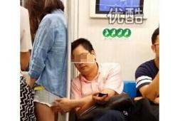 """沪9号线""""咸猪手""""王某被开除党籍 解除劳动合同"""