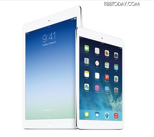 iOS 8将于今秋上线