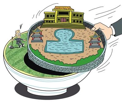 """里面修建了别墅,仿古亭台楼阁,水池,篮球场等,被网友称作""""土豪大院""""."""