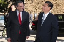 习近平会见希腊总理萨马拉斯