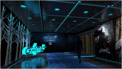 畅游Game+ 游戏发布会现场或堪比奥斯卡