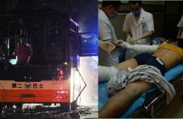 广州一公交车爆炸起火 已致2人死亡