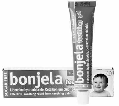 出牙止疼膏含麻醉剂成分 2岁前慎用