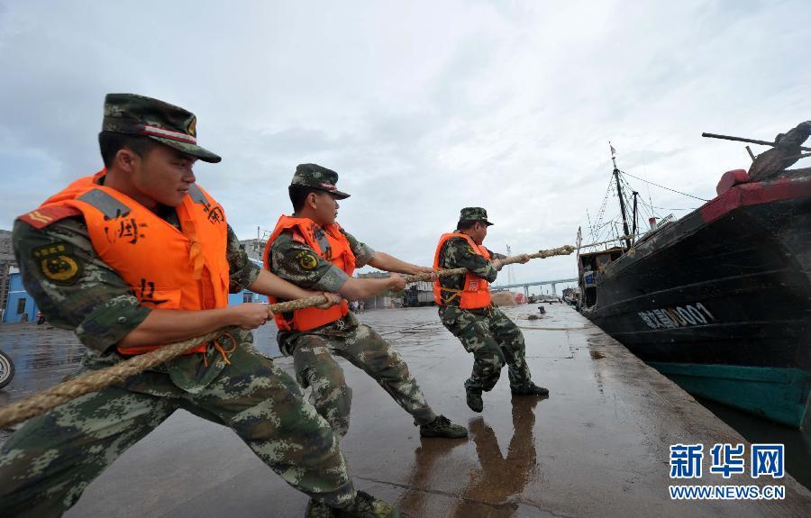 """日,今年第9号台风""""威马逊""""在登陆菲律宾后已移入南海东部海面"""