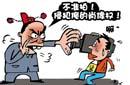 """""""肖像权""""岂是反对监督借口【黑龙江舆情】"""