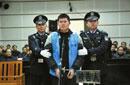 广西平南酒后枪杀孕妇民警胡平被执行死刑