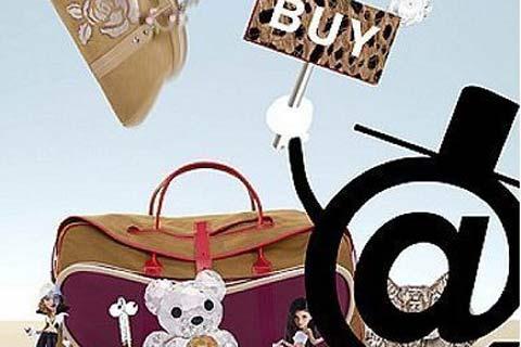 FOYEGAMO:奢侈品行业与电商模式多元化