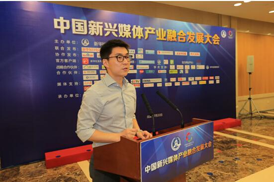百度副总裁李明远:面向连接服务的移动化浪潮