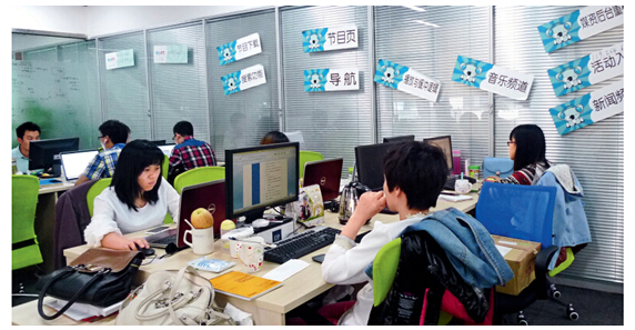 创新:移动时代中国企业的新标签