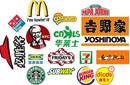 """消费者不能成洋快餐""""脑残粉"""""""