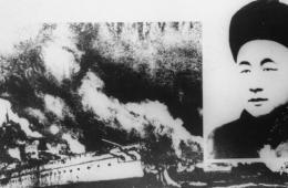 中日甲午战争120周年纪:炎黄子孙不忘国耻