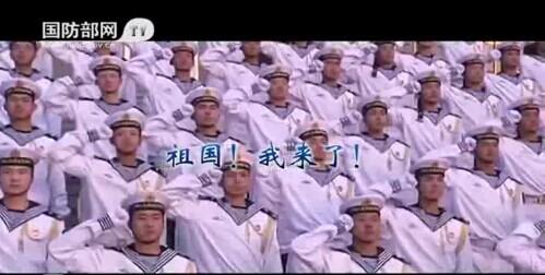 """中国国防部史上最""""萌""""征兵"""