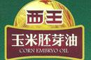 西王回应与金龙鱼广告争议:不该遭到不公正待遇