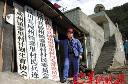 广州财政局官员被杀 家属疑因多次拒贿得罪人