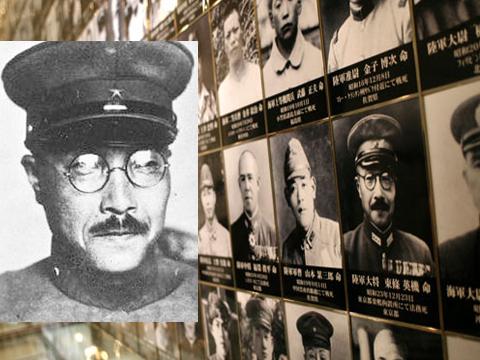 蒋述日本:甲级战犯东条英机的后代今何在