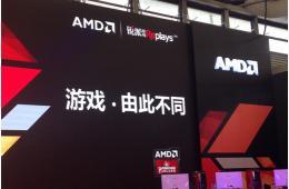 游戏由此不同 AMD统一游戏战略闪亮CJ2014