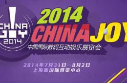 环球游戏全程直击 带你玩转2014ChinaJoy!