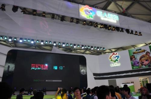 """世纪佳缘最新广告ChinaJoy曝光自称最懂""""剩女"""""""