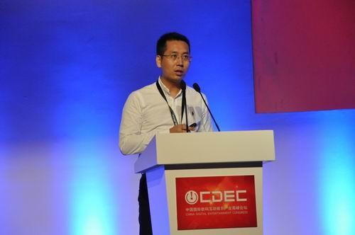 中国手游CEO肖健:下半年重点发力海外发行