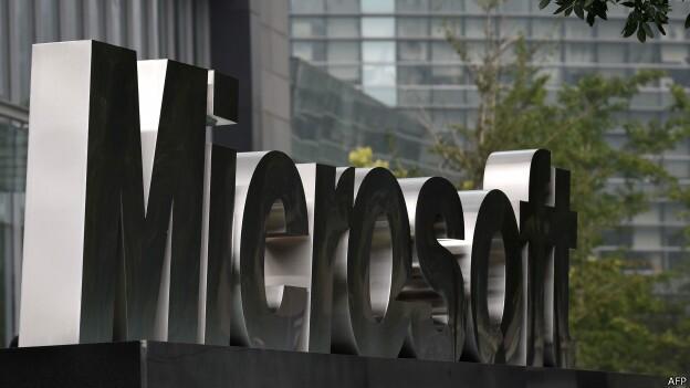 微软洪小文:极客创未来