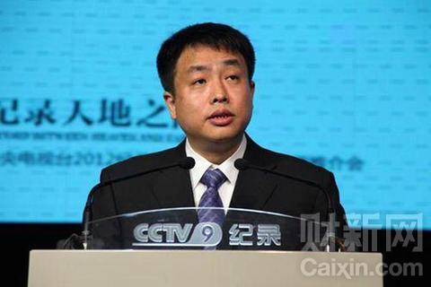 央视纪录频道总监刘文被带走 或涉经济问题