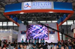 ChinaJoy今日开展 支付宝钱包已售出7万电子票