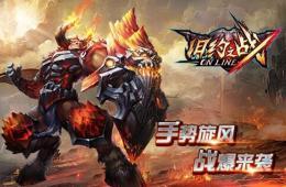 《旧约之战》亮相Chinajoy 杀戮风暴席卷上海