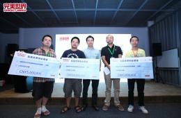 完美世界PWIN全球游戏创业项目评选大赛圆满收官