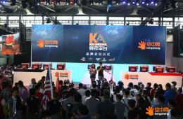 空中网公布电竞战略:推出KA竞技平台