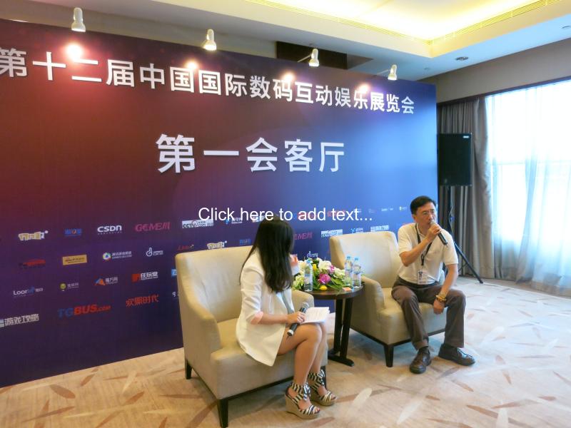 《故事会》冯杰:聚焦版权 向手游业务延伸