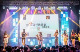 CJ沃商店展台ShowGirl香艳惹火亮眼阵容高清集锦