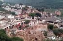 8月4日热点舆情:抗震救援当以细节呵护生命第一