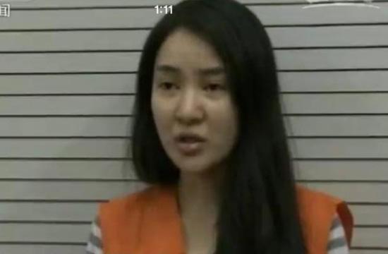 郭美美在看守所穿囚服接受访问画面曝光